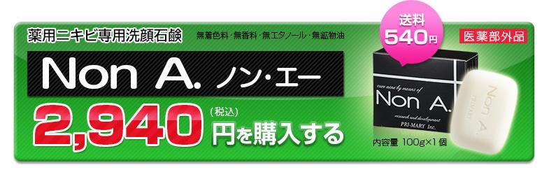 buy_bt01_rollover.jpg