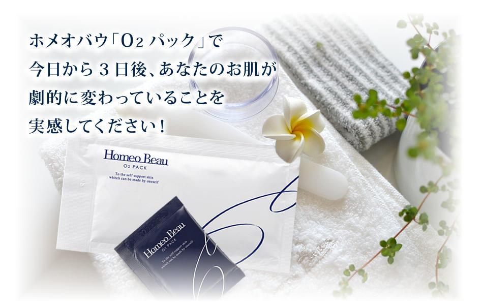 LP2_25.jpg