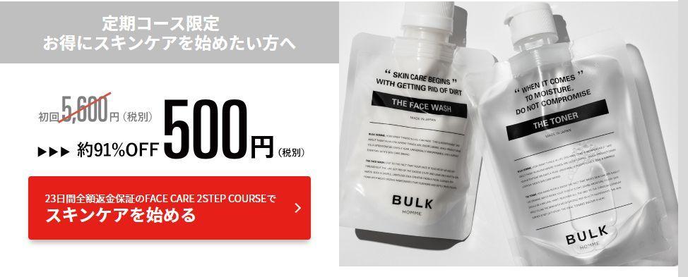 bulk191.jpg