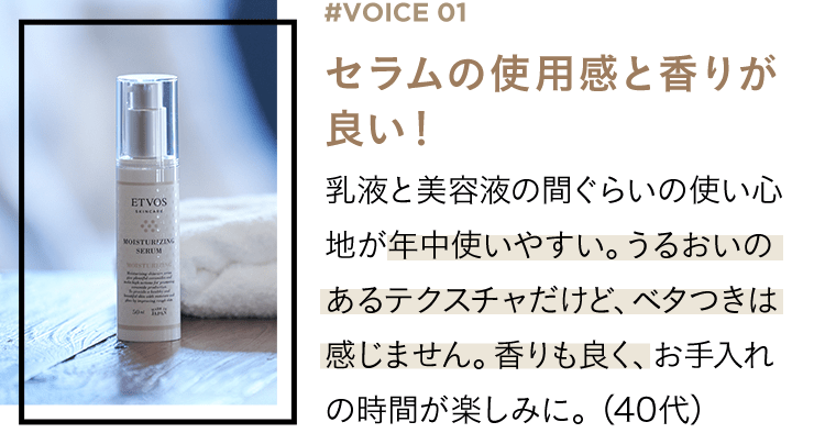voice_02.png